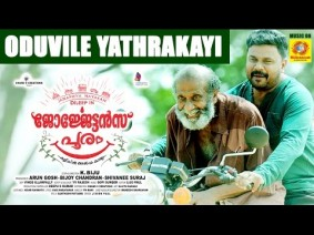 Oduvile Yathrakayi Song Lyrics