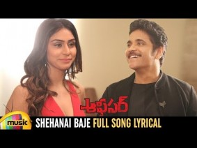 Shehanai Baje Song Lyrics