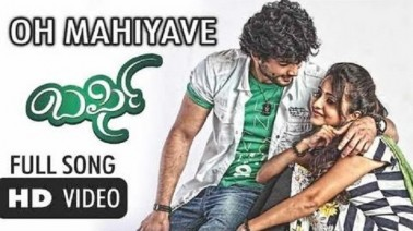 Oh Mahiyave Song Lyrics