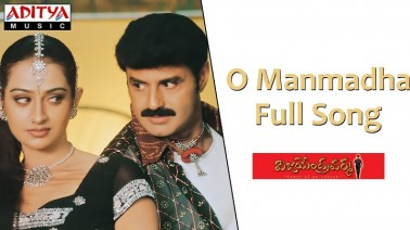 Oh Manmatha Song Lyrics