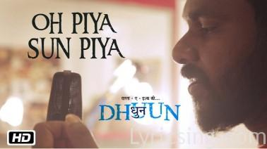 Dhuun Lyrics