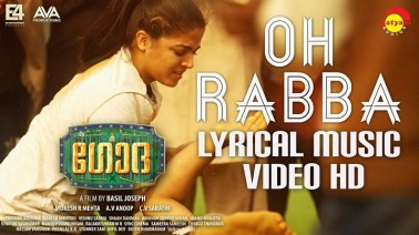 Oh Rabba Song Lyrics