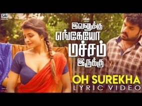 Oh Surekha Song Lyrics