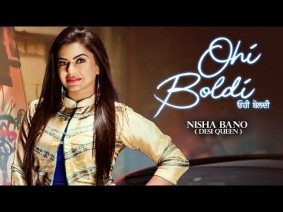 Ohi Boldi Song Lyrics