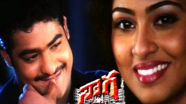 Oka Konte Pilla Song Lyrics