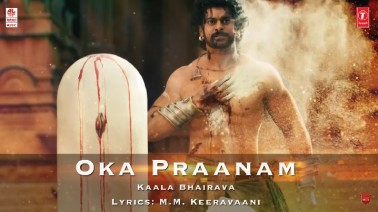 Oka Praanam Song Lyrics