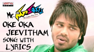 Oke Oka Jeevitham Song Lyrics