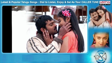 Oke Okamaata Song Lyrics
