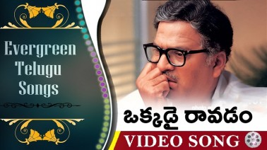 Okkadai Ravadam Song Lyrics