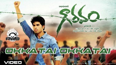 Okkatai Okkatai Song Lyrics