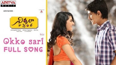 Okkosari Oo Muddhu Song Lyrics