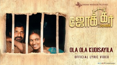 Ola Ola Kudisayila Song Lyrics