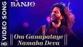 Om Ganapataye Namaha Deva Song Lyrics