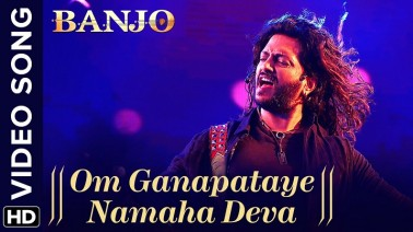 Om Ganapataye Namaha Deva Song Lyrics