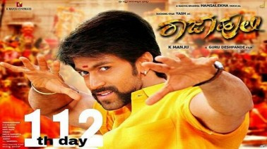 Om Hindu Guruthu Song Lyrics