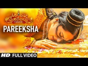 Pareeksha Song Lyrics