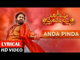 Anda Pinda Song Lyrics
