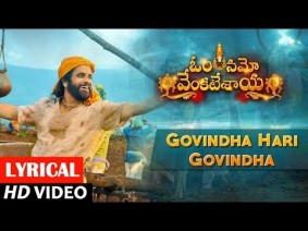 Govindha Hari Govindha Song Lyrics
