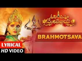 Brahmothsava Song Lyrics
