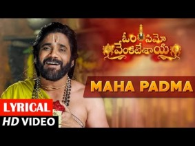 Maha Padma Sadmey Song Lyrics