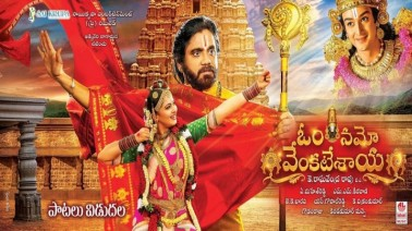 Om Namo Venkatesaya songs lyrics