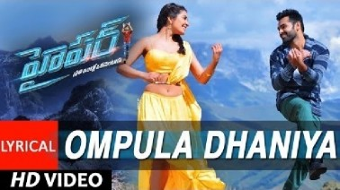 Ompula Dhaniya Song Lyrics