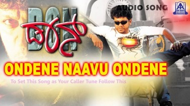 Ondene Navu Ondene Song Lyrics