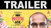 Ondu Motteya Kathe Lyrics