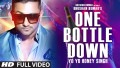 One Bottle Down Song Lyrics Song Lyrics