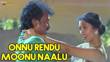 Onnu Rendu Moonu Naalu Song Lyrics