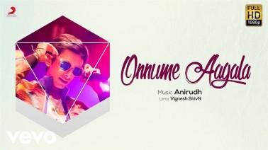 Onnume Aagala Song Lyrics