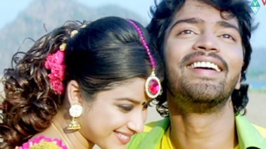 Oohala Sundara Song Lyrics