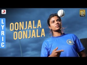Oonjala Oonjala Song Lyrics