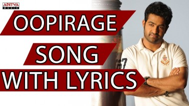 Oopirage Song Lyrics