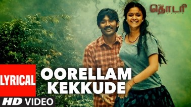 Oorellam Kekkude Song Lyrics