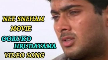 Ooruko Song Lyrics