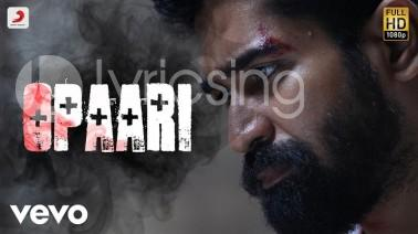 Opaari Song Lyrics
