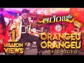 Orangeu Orangeu Song Lyrics