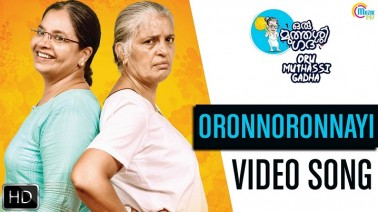 Oronnoronnayi Song Lyrics