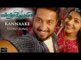 Kannake Song Lyrics