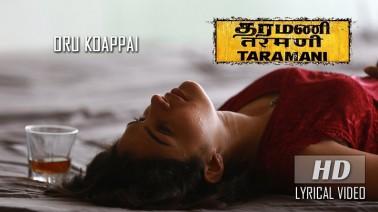 Oru Koappai Song Lyrics