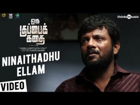 Ninaithadhu Ellam Song Lyrics