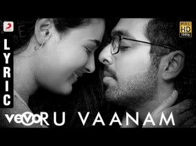 Oru Vaanam Song Lyrics