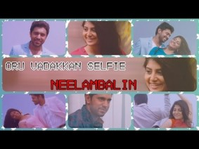Neelambalin Song Lyrics