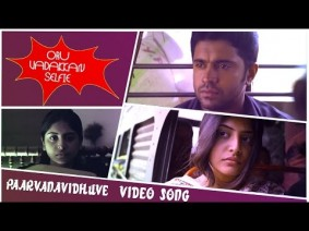 Paarvanavidhuve Song Lyrics