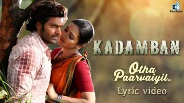 Otha Paarvaiyil Song Lyrics