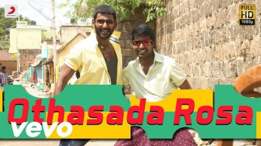 Otha Sada Rosa Song Lyrics