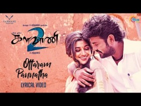 Ottaram Pannatha Song Lyrics