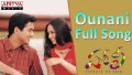 Ounani Song Lyrics