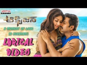 O Kshanam Song Lyrics